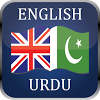 English Urdu Dictionary FREE